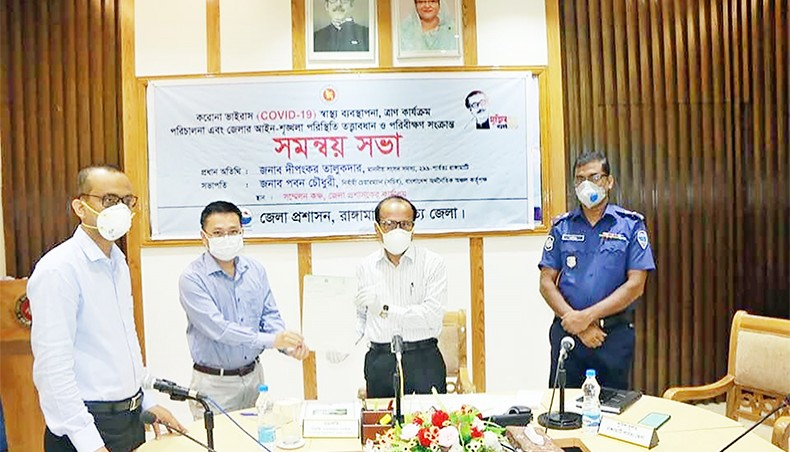 Bashundhara donates for PCR lab