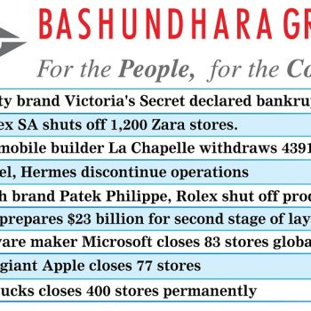 Bashundhara Group, a true friend of its employees
