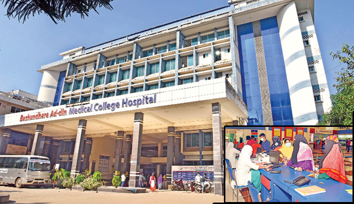 Bashundhara Group a pioneer of low-cost health service, medical education