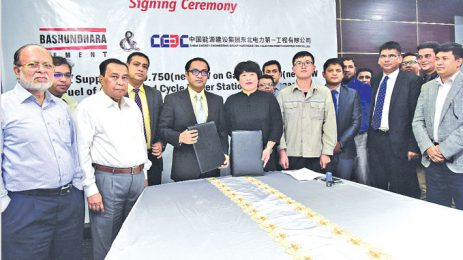 Sayem Sobhan Anvir and Northeast Electric Power Construction (NEPC) Signing a Deal