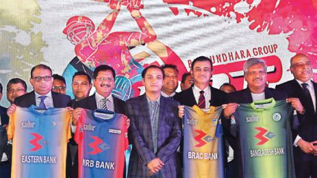 Sayem Sobhan Anvir was Present during the Inaugural Ceremony of Bankers Championship Trophy 2020