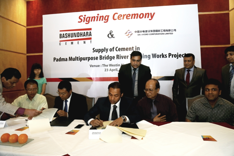 Padma Bridge Signing Ceremony